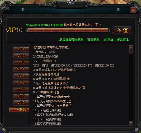 56wan七杀VIP系统2