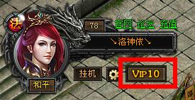 56wan七杀VIP系统1